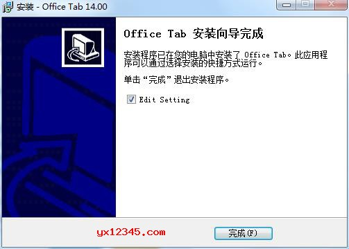 Office Tab Enterprise官方安装完成