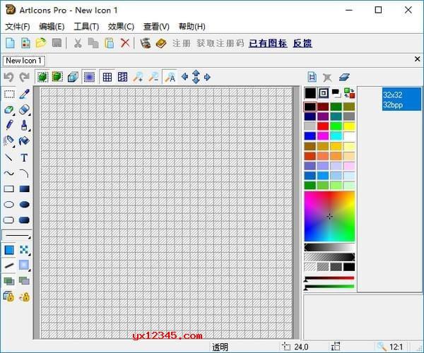 articons pro绿色中文破解版_图标设计编辑制作软件