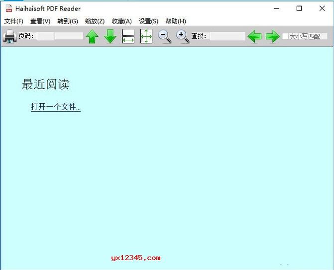 绿色版pdf阅读器_haihaisoft pdf reader