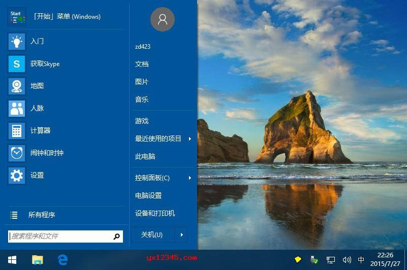 Win10/Win8/Vista/Win7经典开始菜单工具_Classic Shell