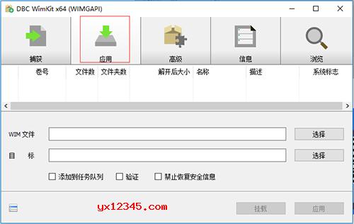 第一步输入文件基本信息,随后选择目标文件。
