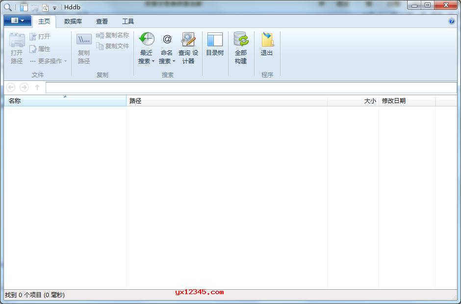 Hddb本地文件搜索工具 V4.4 绿色中文版下载