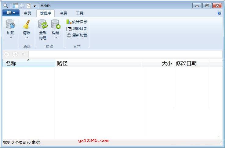 Hddb数据库打造界面截图