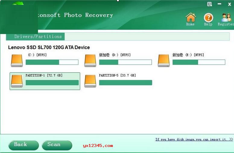 第一步选择丢失数据所在的驱动器,随后找出您需要的文件
