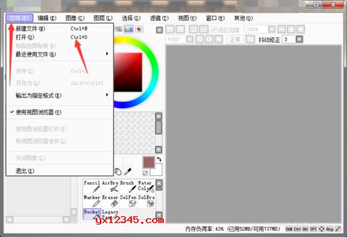 PaintTool SAI使用教程