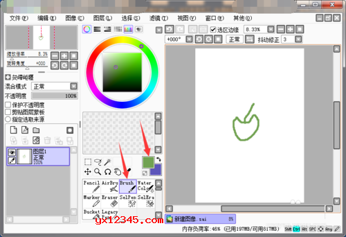 如果需要背景色颜色点切换按钮,在新建纸张上进行绘图