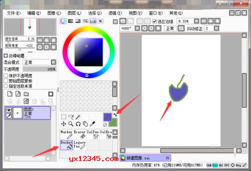 使用填充工具在已经绘制的图案中进行填充