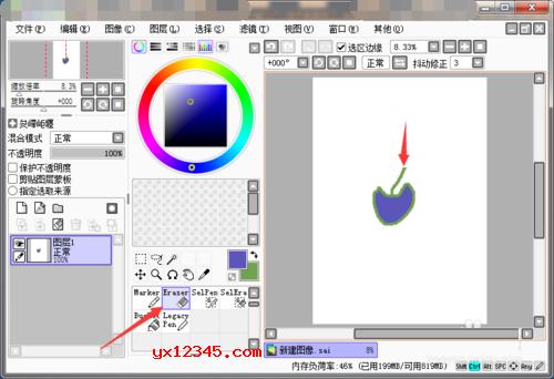如果需要对绘制的内容进行擦除修改,可以使用橡皮擦工具
