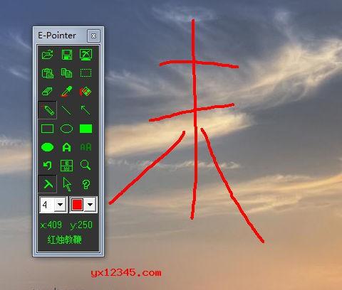 红烛教鞭使用效果展示