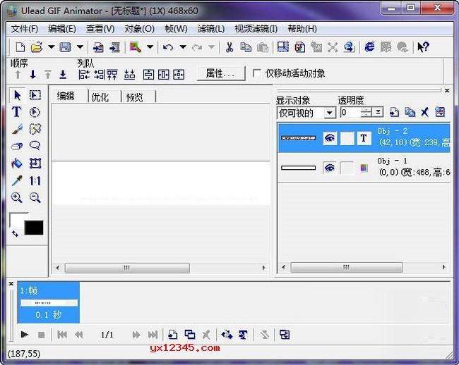 ulead gif animator绿色中文汉化版_gif动画制作软件