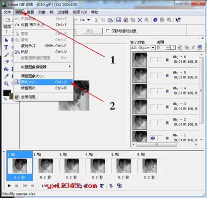 Ulead GIF Animator 5给GIF图片加边框教程