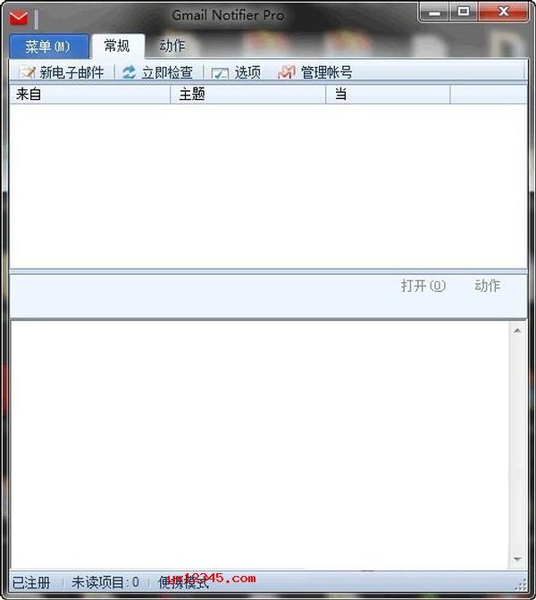 gmail notifier pro_具备新邮件提醒功能的多账号Gmail客户端软件