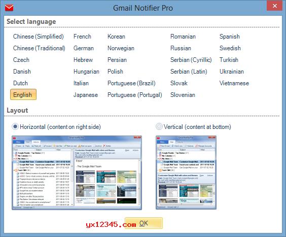 Gmail Notifier Pro软件使用教程
