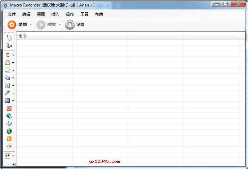 类似按键精灵的电脑自动操作工具_Jitbit Macro Recorder