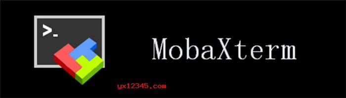 mobaxterm横幅海报