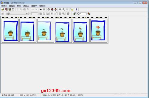 将所选的帧全部导入到GIF Movie Gear中