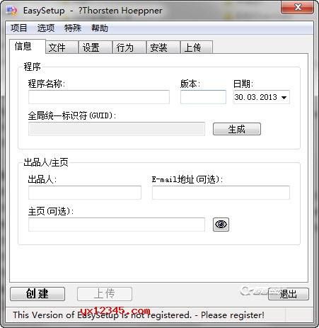 easysetup中文版_简单的软件封装安装包制作程序