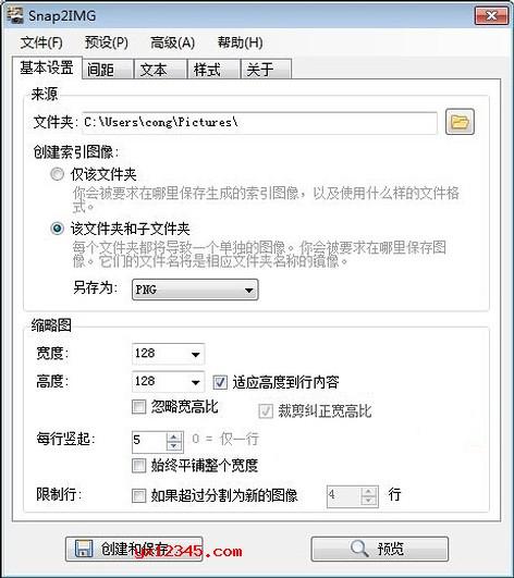 批量图片照片缩略图制作工具_Snap2IMG绿色汉化中文版