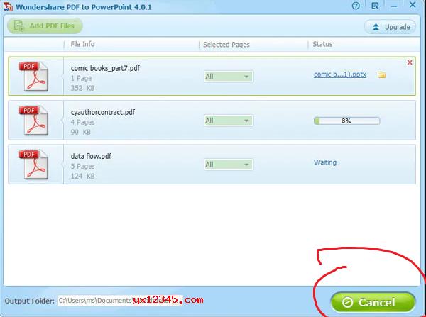 转换之前,您可以选择要转换的PDF页面或页面范围,随后点击CONVER转换按钮就可以将PDF文件转换成为PPT文档了。