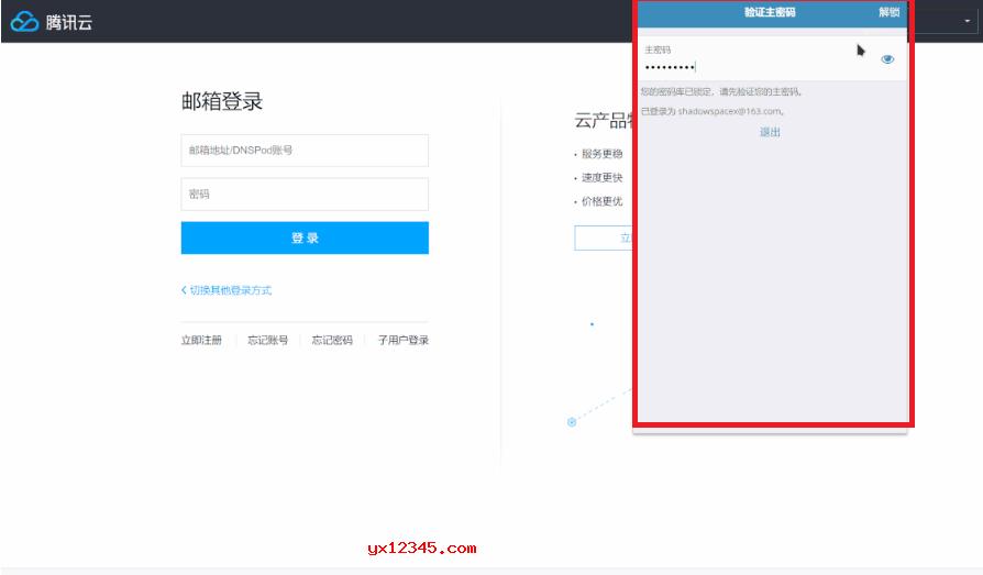 chrome密码管理插件_Bitwarden浏览器密码管理扩展程序