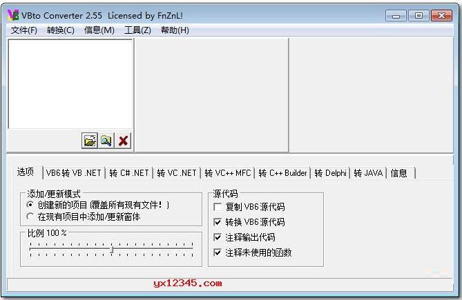 VBto Converter破解汉化版_Visual Basic 6.0代码转VC++