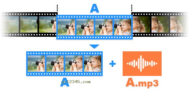 支持从视频中导出音频