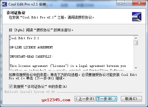 双击Cool Edit Pro_Setup.exe安装程序开始安装