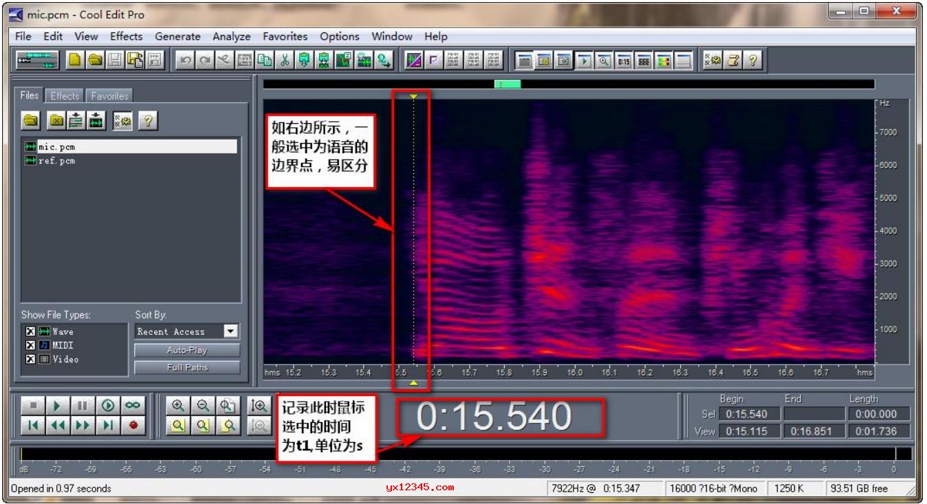 将信号观测由波形转换成为语谱图模式