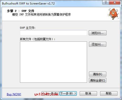 BullrushSoft SWF to ScreenSaver中文汉化版界面截图