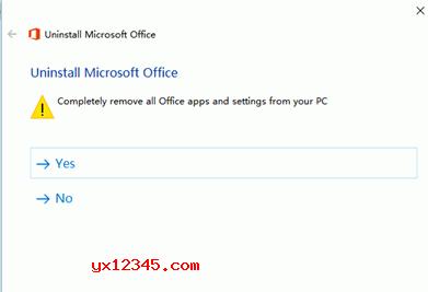 点击下一步,程序能分析office,点击Yes按钮,稍等几分钟,正在卸载。。