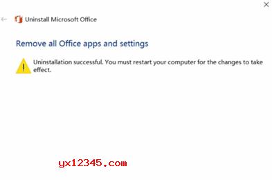 卸载完成后重启电脑,现在可以安装新office版本了。