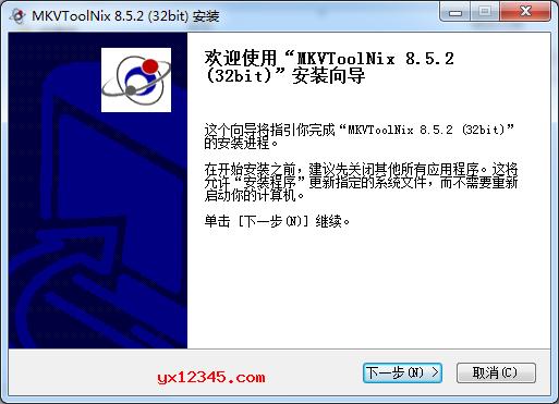 双击mkvtoolnix.exe安装程序,安装语言选择中文,随后点击下一步。