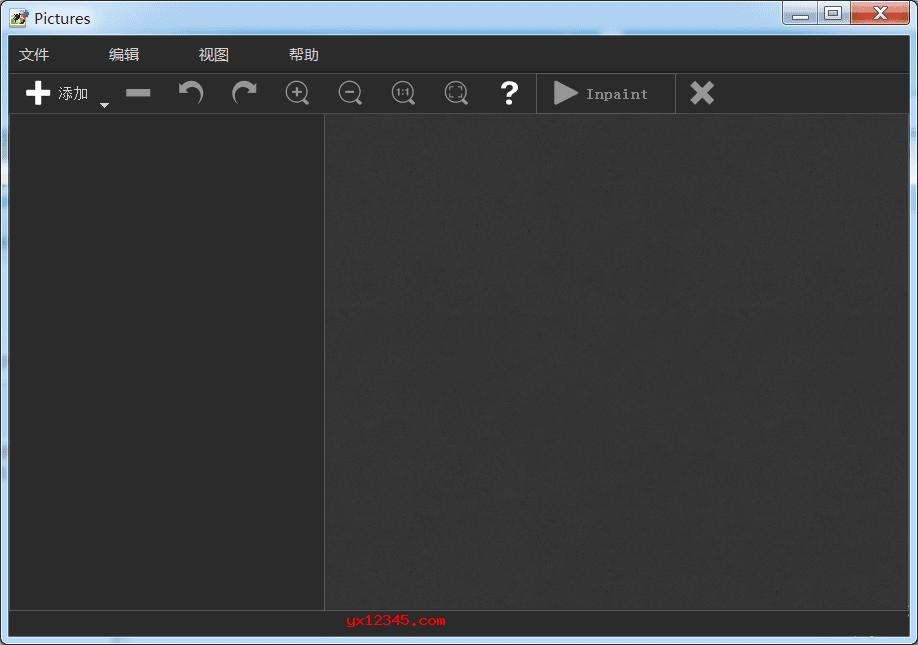 图片批量去水印软件_Teorex BatchInpaint