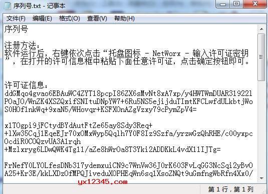 切换到注册界面,在压缩包内找到注册码复制进去,点击确定就OK了。