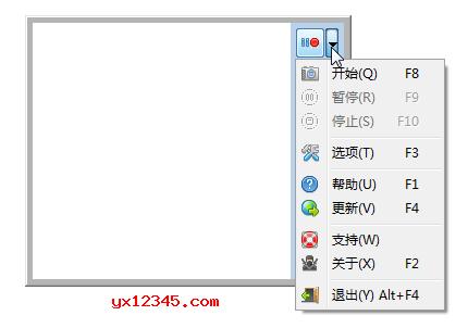 screen gif汉化版_GIF屏幕录像、GIF屏幕录制工具