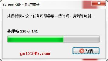 打开screen gif汉化版,点击开始按钮,会让你选择录制的区域。