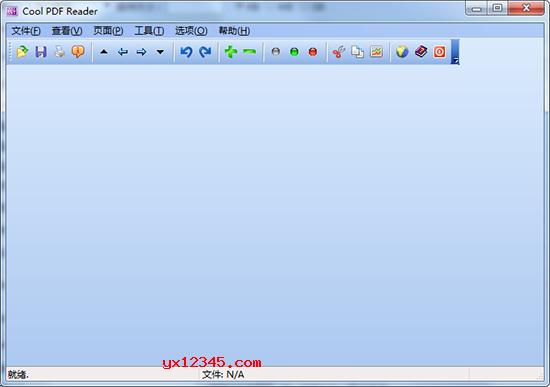 带提取裁剪和转换功能的PDF阅读器_cool pdf reader中文版