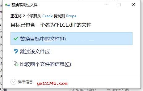 """将crack中的文件覆盖到""""C:\Program Files(x86)\Kodak\Preps 8\Preps\""""替换已经有的文件"""