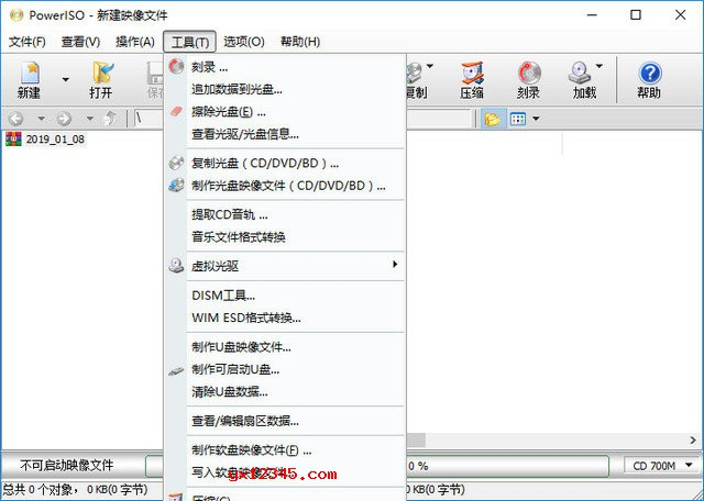 PowerISO转换光盘映像文件到ISO教程