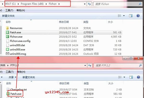 将破解文件Patch.exe覆盖到安装路径C:\Program Files (x86)\Pichon目录下运行