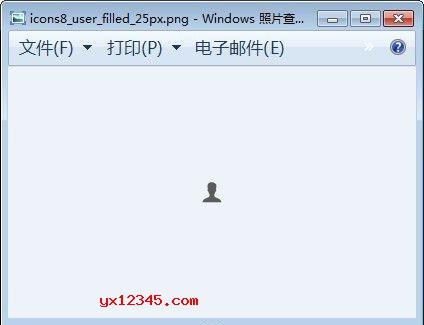 打开Pichon软件,找到喜欢的图标双击,打开Windows照片查看器。