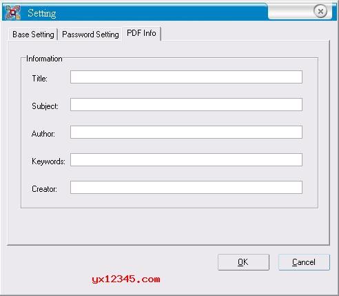 PDF信息设置