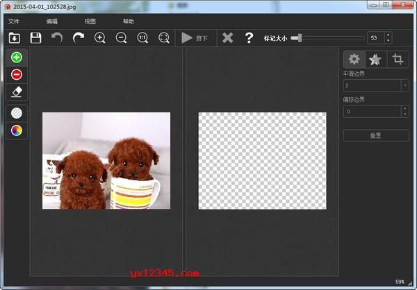 photoscissors含注册码破解绿色版_快速抠图工具