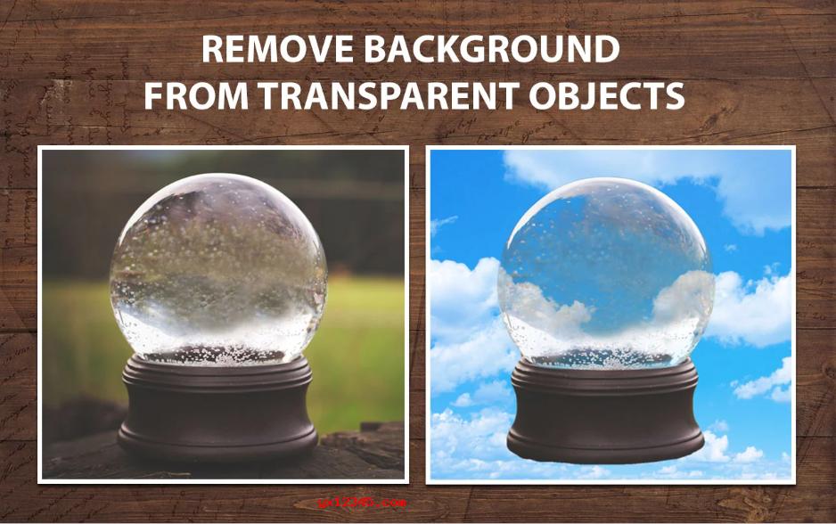 支持从透明对象中删除背景