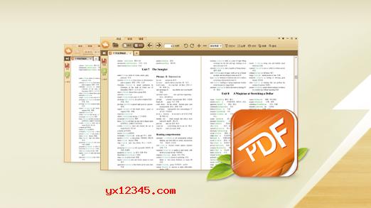 极速pdf阅读器软件海报