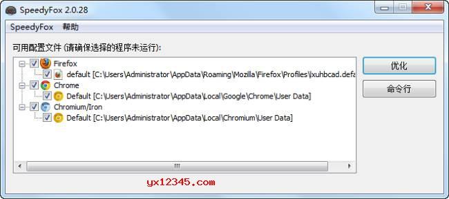 万能浏览器启动慢解决与加快工具_speedyfox中文汉化版
