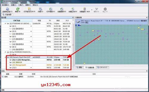 等待扫描完成后,在左边的设备列表中就可以看到u盘名称下边多了几个选项,有原始文件,还具有扫描到的文件,名称显示的颜色也是不同的,选择其中的橙色文件名称。