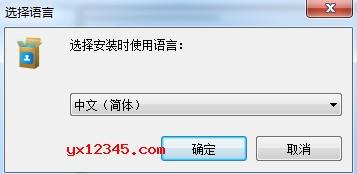 Apowersoft Watermark Remover破解版安装教程