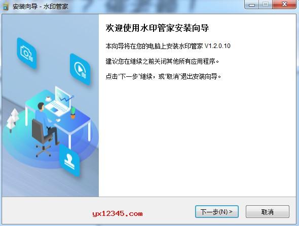 运行Apowersoft Watermark Remover.exe安装程序,选择安装语言,点击下一步。
