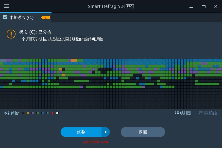 Smart Defrag 6磁盘碎片分析结果截图